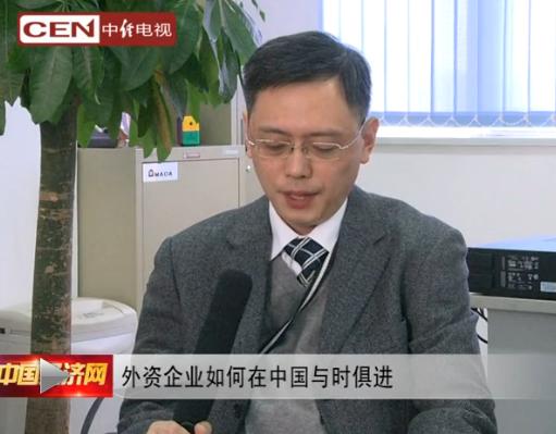 天田上海董事长福井幸弘:用世界先进技术服务中国