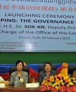 柬埔寨以国家名义办《习近平谈治国理政》推介会
