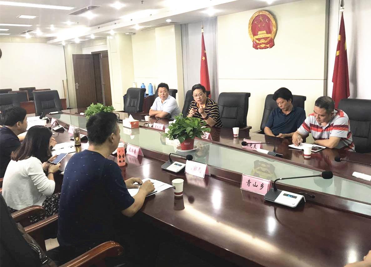 """""""中国创业家网创业家联盟""""考察六安裕安"""