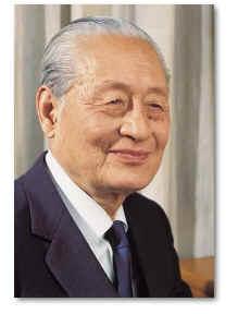 """""""一尘不染真难得""""——纪念伯父赵朴初诞辰110周年"""